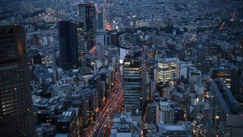 Tokyo vue générale